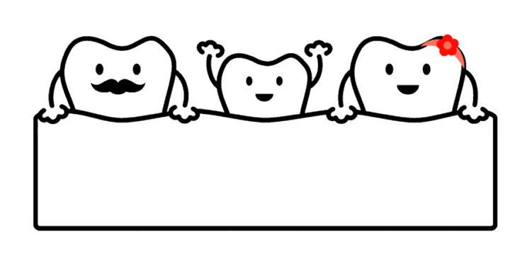 Trzy wesołe ząbki